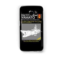 Battleship Yamoto Service and Repair Manual Samsung Galaxy Case/Skin