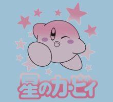 Kirby Nintendo One Piece - Short Sleeve