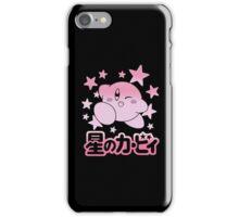 Kirby Nintendo iPhone Case/Skin