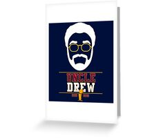 Uncle Drew - All In 2016 Greeting Card