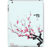 Plum blossom iPad Case/Skin