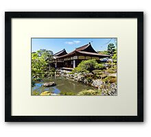 Japan, Kyoto, Ginkaku-ji (Jishō-ji or Temple of the Silver Pavilion) Zen Buddhist temple Framed Print