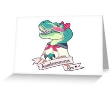 Tsunderesaurus Rex Greeting Card