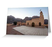Mosque in Rum village, Wadi Rum, Jordan Greeting Card