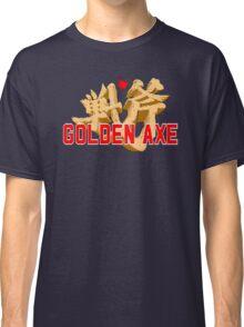 GOLDEN AXE TITLE SCREEN Classic T-Shirt