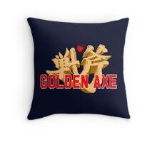 GOLDEN AXE TITLE SCREEN Throw Pillow