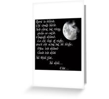 Pippin's Song Greeting Card