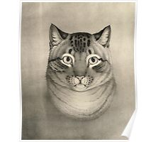 Unknown - A Favorite Cat, 1830-1840. Cat portrait: cute cat, kitten, kitty, cats, pets, wild life, animal, smile, little, kids, baby Poster