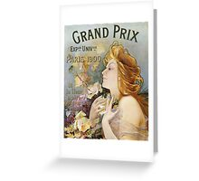 Unknown - Grand Prix Poster. Woman portrait: sensual woman,  attractive,  beautiful ,  brunette ,  cheerful,  glad ,  happy,  head and shoulders,  hugging,  pleasing,  pleasure Greeting Card
