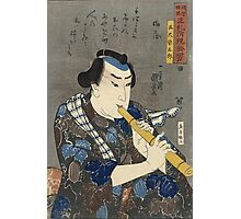 Utagawa Kunisada - Goshaku Somegoro From The Series Men Of Ready Money With True Labels Attached. Man portrait: actor, mask, face, man , samurai , hero, costume, kimono, tattoos,  theater,  shows Photographic Print