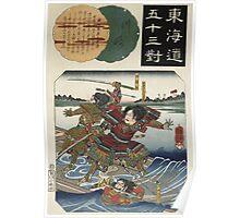 Utagawa Kunisada - Kawasaki Nitta Yoshioki. Man portrait: man,  samurai ,  hero,  costume,  kimono,  tattoos ,  sport,  sumo, manly, sexy men, macho Poster