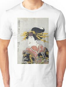 Utagawa Kunisada - Nakamura Matsue Iii. Woman portrait: sensual woman, geisha, kimono, courtesan, silk, beautiful dress, umbrella, wig, lady, exotic, beauty Unisex T-Shirt