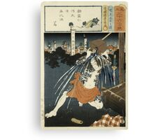 Utagawa Kunisada - Poem Illustration From A Series Of 36. Man portrait: strong man,  samurai ,  hero,  costume,  kimono,  tattoos ,  sport,  sumo, manly, sexy men, macho Canvas Print