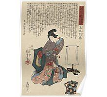 Utagawa Kunisada - Ueshima Monya From The Series The Forty-Seven Ronin. Woman portrait: woman, geisha, kimono, dream, feeling, umbrella, dress, fashion , female, makeup, wig Poster