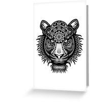 Atera Apparel Tiger Greeting Card