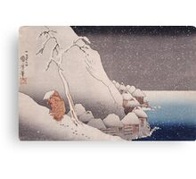 Utagawa Kuniyoshi - Snow At Tsukahara, Sado Island, 1271. Mountains landscape: mountains, rocks, rocky nature, sky and clouds, trees, peak, forest, rustic, hill, travel, hillside Canvas Print
