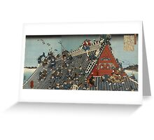 Utagawa Kuniyoshi - Hakkenden No Uchi Horyu-Kaku; On The Roof At Horyu-Kaku. People portrait: party, woman man, people, family, female and male, peasants, crowd, romance, women and men, city,  society Greeting Card