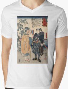 Utagawa Kuniyoshi - Miyamoto Musashi And The Whale. Man portrait:  mask,  face,  man ,  samurai ,  hero,  costume,  kimono,  tattoos ,  sport,  sumo, macho Mens V-Neck T-Shirt