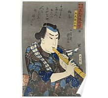 Utagawa Kuniyoshi - Oshaku Somegoro From The Series Men Of Ready Money With True Labels Attached, Kuniyoshi Fashion .  Poster