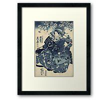 Utagawa Kuniyoshi - The Courtesan Hanao Of Ogi-Ya. Woman portrait: sensual woman, geisha, kimono, courtesan, silk, beautiful dress, umbrella, wig, lady, exotic, beauty Framed Print