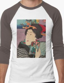 Utagawa Kunisada - Landscapes and Beauties: Feeling Like Reading the Next Volume.   Woman portrait: woman, geisha, kimono, dream, feeling, umbrella, dress, fashion , female, makeup, wig Men's Baseball ¾ T-Shirt