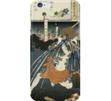 Utagawa Kunisada - Poem Illustration From A Series Of 36. Man portrait: strong man,  samurai ,  hero,  costume,  kimono,  tattoos ,  sport,  sumo, manly, sexy men, macho iPhone Case/Skin
