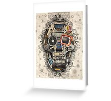 retro tech skull 2 Greeting Card