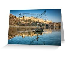 Amber Fort Fishermen - Rajasthan, India Greeting Card