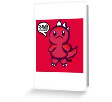 Pixel Rawr Greeting Card