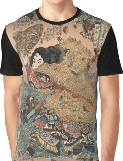 Utagawa Kunisada - Kinhyoshi Yorin. Man portrait: strong man,  samurai ,  hero,  costume,  kimono,  tattoos ,  sport,  sumo, manly, sexy men, macho Graphic T-Shirt
