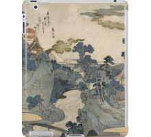 Utagawa Kuniyoshi - Fuji No Yukei (An Evening View Of Fuji). Country landscape: village view, country, buildings, house, rustic, farm, field, countryside road, trees, garden, flowers iPad Case/Skin