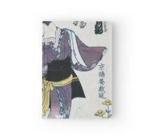 Utagawa Yoshifuji - Cats  Parody Of Kabuki 1852. Cat portrait: cute cat, kitten, kitty, cats, pets, wild life, animal, smile, little, kids, baby Hardcover Journal