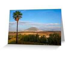 Mount Tabor is located in Lower Galilee, Israel, Greeting Card