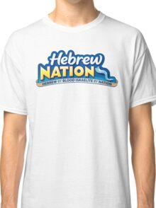 HEBREW NATION Classic T-Shirt