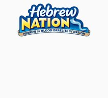 HEBREW NATION Unisex T-Shirt