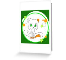 Monster Cat  Greeting Card