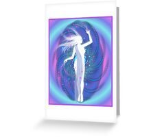 Auraways - Creation Greeting Card