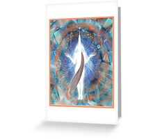 Auraways - Knowledge Greeting Card
