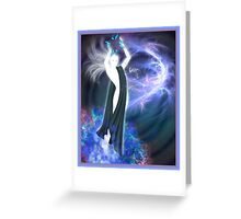Auraways - Power Greeting Card