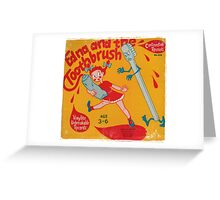 Vinyl Record Cover - Toothbrush  Greeting Card