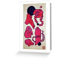 Portrait of A Faceless God | 露脸神灵 Greeting Card