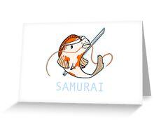 Samurai Sword Koi Greeting Card