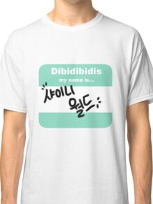 Dibidibidis SHINee World Classic T-Shirt