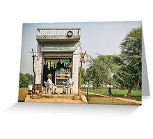 Store Chat - Rajasthan, India Greeting Card