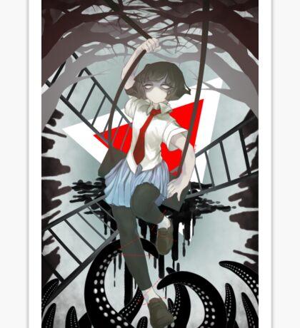 光よ (Hikari Yo) Sticker