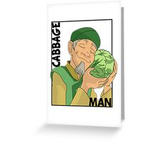 Cabbage Man; The Avatar Series Greeting Card