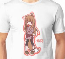 Horo - Spice and Wolf Unisex T-Shirt