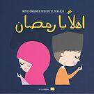 Ahlan Ya Ramadan - May This One The Best Yet by SpreadSaIam