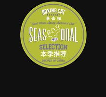 Boxing Cat Brewery Seasonal Selection Chinese Beer Unisex T-Shirt