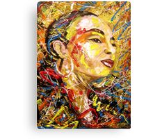 Sade. Canvas Print